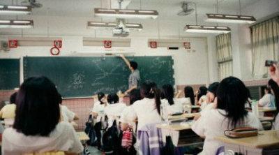 老师.jpg