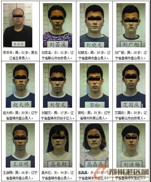 团伙胁迫多名女子卖淫警方最高悬赏50万征集线索