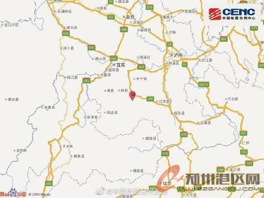 宜宾长宁6.0级地震 系今年以来四川境内最大震级地震